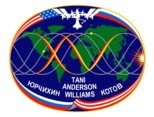 Expedition 15 Logo